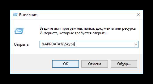 ne-udaetsya-vojti-v-skajp-prichiny-i-sposoby-ustraneniya