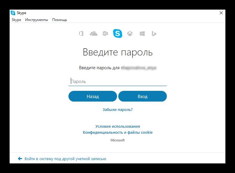 бесплатно скачать скайп на виндовс 7