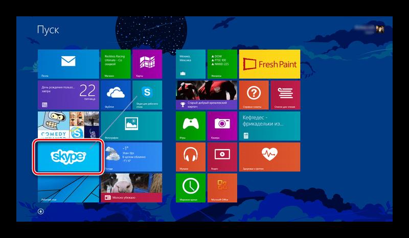 skachat-skype-dlya-windows-8