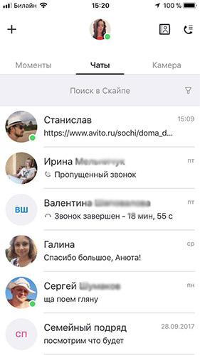 скачать skype на телефон