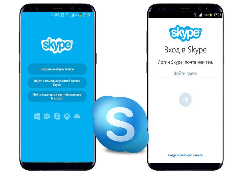 skype-dlya-samsung-skachat-besplatno