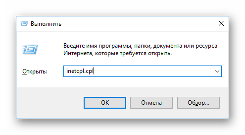 заблокирован скайп при скачивании