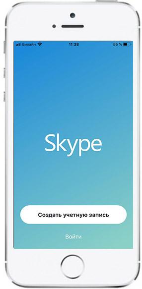 создать учетную запись в скайп на айфон 5