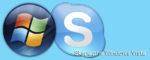Скайп для Windows Vista: скачать бесплатно