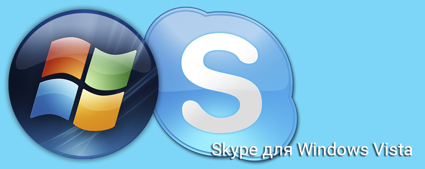 ckajp-dlya-windows-vista-skachat-besplatno