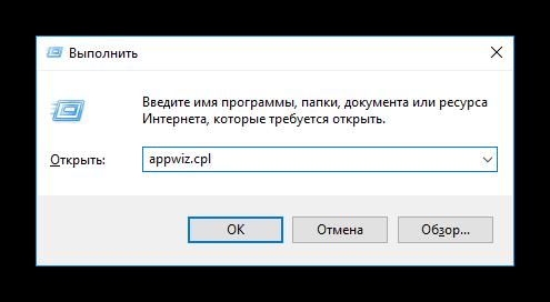 через команду выполнить ищем программу скайп