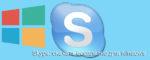 Скайп скачать бесплатно для Windows