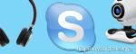 Гарнитура для skype