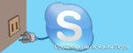 Проблемы включения Skype