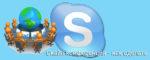 Скайп конференция — как сделать