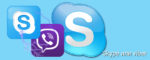 Skype или viber