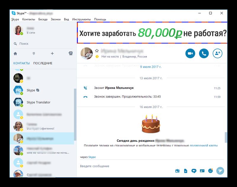 скайп портабле на русском скачать бесплатно