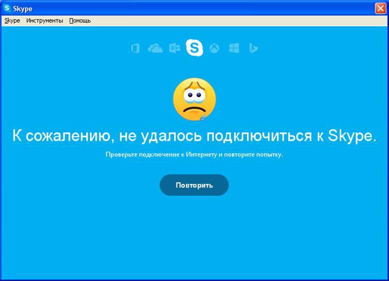 Отсутствие интернета при подключении Скайпа